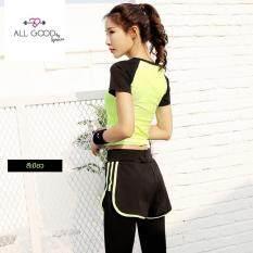 ขาย ชุดออกกำลังกาย ชุดฟิตเนส โยคะ 2 ชิ้น Set เสื้อแขนสั้น กางเกงขายาว สีเขียว All Good By Spraew