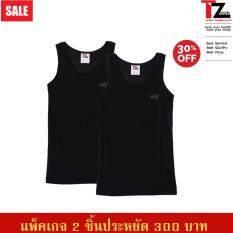 โปรโมชั่น เสื้อกล้ามทอม แพ็คคู่2ตัวสุดคุ้ม เสื้อกล้ามทอมทีซีค รุ่น Tz89S Contton 2 Step สีดำ คอกลม