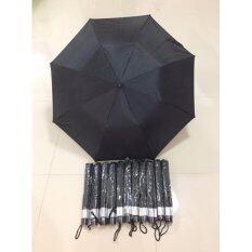 ร่มพับ 2 ตอน ร่ม พร้อมปกป้อง Uv จะใช้เองหรือนำไปถวายพระสงฆ์ก็ดี Mini Folding Umbrella With Case Black สีดำ Unbranded Generic ถูก ใน กรุงเทพมหานคร