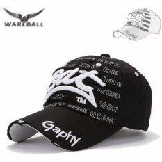 2017 หมวกแก็ป หมวกแฟชั่น รุ่นสุดฮิต ทรงเบสบอล ทรงเซอร์ หมวกสุดเท่ห์ สำหรับผู้ชายและผู้หญิง สีดำ Unbranded Generic ถูก ใน กรุงเทพมหานคร