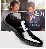 ราคา 2017 Trend Of The Business Department With A Dress Shoes Men Pointed Fashion Large Size Shoes Shoes Shoes Shoes Intl Unbranded Generic จีน