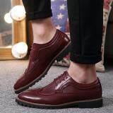 ซื้อ 2017 Vintage Leather Men Dress Shoes Business Formal Brogue Pointed Toe Carved Oxfords Wedding Shoes Intl Unbranded Generic