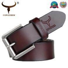 ขาย Cowather แฟชั่นวัวหรูหราวัวแท้เข็มขัดบุรุษเข็มขัดบุรุษเข็มขัดสมอลล์เข็มขัดนิรภัยสำหรับผู้ชายกาแฟ Xxs Xxl จีน
