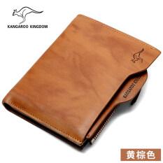 ราคา Kangaroo Kingdom กระเป๋าสตางค์หนังแท้สั้น ผู้ชาย 271610 508K สีเหลืองสีน้ำตาล 271610 508K สีเหลืองสีน้ำตาล ถูก