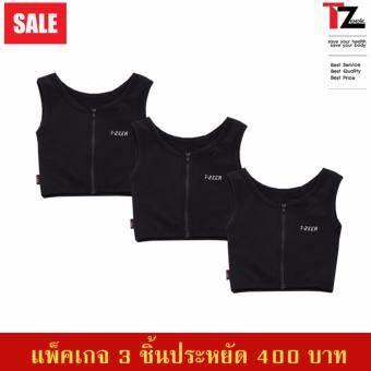 เสื้อกล้ามทอมทีซีคครึ่งตัวครึ่งตัวซิบหน้า(สีดำ/คอกลม)แพ็ค3ตัวสุดประหยัด-