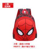 ราคา กระเป๋าเป้สะพายหลังเด็กชายกระเป๋านักเรียนไหล่ สีดำสีแดง 3 6 ชั้นประถมศึกษาปีขนาดใหญ่ ใหม่ล่าสุด
