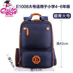 ราคา สาวเด็กไหล่กระเป๋าเด็กกระเป๋านักเรียน น้ำเงิน ขนาดใหญ่ 3 6 ชั้นประถมศึกษาปี ราคาถูกที่สุด