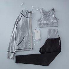 ซื้อ ชุดโยคะ ฟิตเนส เช็ท 3ชิ้น สปอร์ตบรา เสื้อคลุม กางเกงขายาว สีเทา ถูก ใน กรุงเทพมหานคร