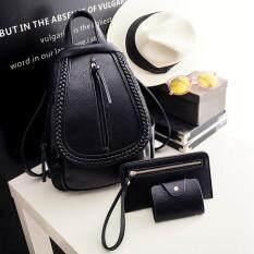 ราคา กระเป๋าแฟชั่น กระเป๋าเดินทาง กระเป๋าเป้สะพายหลัง กระเป๋าสะพายข้าง กระเป๋านามบัตร เซ็ท 3 ใบ Bsr3 050 สีดำ Boonsiri Shop
