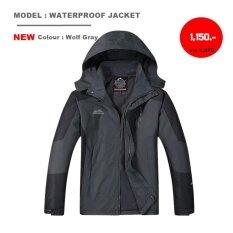 ซื้อ เสื้อกันลมกันฝน ผู้ชาย เสื้อแจ็คเก็ต กันลม กันฝน 3 In 1 เสื้อแจ็คเก็ตกันฝน เสื้อกันหนาว เสื้อแจ็คเก็ตกันหนาว Jacket Outdoorsport คลุมแขนยาว มีฮู้ด แฟชั่นราคาถูก กันน้ำได้มากกว่าเสื้อ ธรรมดา 10 เท่า ชุดกันฝน แจ็คเก็ตกันฝนขี่มอเตอร์ไซค์ ออนไลน์ กรุงเทพมหานคร