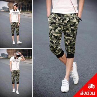 Positive กางเกงลายทหาร  กางเกงลายพราง  กางเกง 3 ส่วน  กางเกงแฟชั่น Military Trousers ลายทหาร (Green/สีเขียว)-