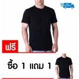ขาย ซื้อ 1 แถม 1 Chahom เสื้อยืดคอกลม Cotton 100 สีดำ ถูก กรุงเทพมหานคร