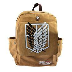 ขาย 360Dsc Attack On Titan Cosplay Backpack Shingeki No Kyojin Sch**l Bag Canvas Bag Khaki 360Dsc ออนไลน์