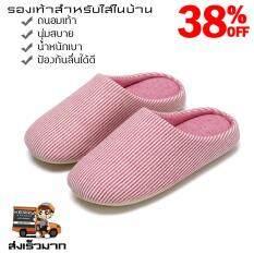 ราคา รองเท้าใส่ในบ้าน แฟชั่นเกาหลี สลิปเปอร์ ลายริ้วแบบสวม สีแดง เบอร์ 37 38 1 คู่ Unbranded Generic ใหม่