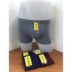 ขาย กางเกงชั้นในชายสีพื้น แพค 4 ตัว คละสี ออนไลน์