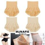 ขาย แพค4ตัว กางเกงใน เก็บพุง Munafie ของแท้ สีเนื้อ สีครีม Free Size แบรนดังจากญี่ปุ่น ราคาถูกที่สุด