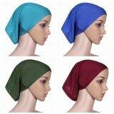 ขาย 【4Pcs】Q Shop Muslim Hijab Fabric Mercerized Soft Cotton Hijab Head Cover Inner Cap Thick Underscarf Women Underscarf Bonnet(Light Blue Blue Green Wine Red Intl Slgol