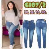 ราคา ราคาถูกที่สุด กางเกงยีนส์ขายาวไซส์ใหญ่ เอวสูงกระดุม 5 เม็ด สีฟ้าเทาฟอกขาว ขาดหน้าขา ผ้ายืด รุ่น G107 2