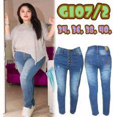 ส่วนลด กางเกงยีนส์ขายาวไซส์ใหญ่ เอวสูงกระดุม 5 เม็ด สีฟ้าเทาฟอกขาว ขาดหน้าขา ผ้ายืด รุ่น G107 2