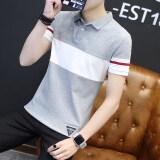 ขาย ฤดูใบไม้ร่วงใหม่ของผู้ชายแขนยาวเสื้อยืด สีเทา 538 ออนไลน์ ใน ฮ่องกง