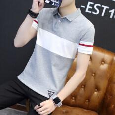 ขาย ฤดูใบไม้ร่วงใหม่ของผู้ชายแขนยาวเสื้อยืด สีเทา 538 Unbranded Generic