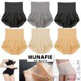 แพค6ตัว กางเกงใน เก็บพุง Munafie ของแท้ รวม4สี Free Size แบรนดังจากญี่ปุ่น เป็นต้นฉบับ