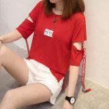 โปรโมชั่น เสื้อยืดแขน ของผู้หญิงLouka สไตล์เกาหลี 613 สีแดง 613 สีแดง ถูก
