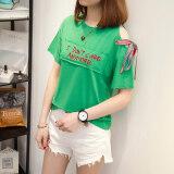 ราคา เสื้อยืดแขน ของผู้หญิงLouka สไตล์เกาหลี 616 สีเขียว 616 สีเขียว ออนไลน์ ฮ่องกง