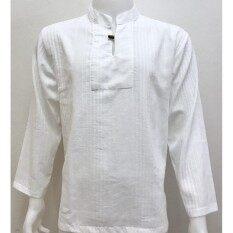 ราคา เสื้อผ้าฝ้าย 657 คอจีน กระดุม 1 เม็ด สีขาว แขนยาว ที่สุด