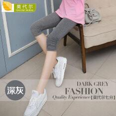 โปรโมชั่น Mm เสื้อผ้าแฟชั่น หญิงสวมใส่ด้านนอกยืดเจ็ดกางเกงเกาหลี 7 กางเกง Modaier พับสีเทาเข้ม