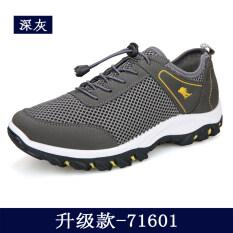 ขาย ซื้อ ออนไลน์ ป่าตาข่ายทนปีนเขาการท่องเที่ยวรองเท้าตาข่ายรองเท้า 71601 สีเทาเข้ม