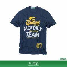 ซื้อ 7Th Street Graphic T Shirt เสื้อยืดแขนสั้นแนวสตรีท รุ่น Motor X สีกรมเหลือง ถูก Thailand