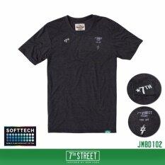 ขาย 7Th Street Graphic T Shirt เสื้อยืดแขนสั้นแนวสตรีท รุ่น Metal Softtech สีเทาดำ ถูก กรุงเทพมหานคร