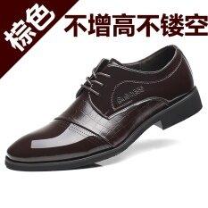 ขาย รองเท้าลำลองรองเท้าเสื้อผ้ารองเท้าฤดูร้อนระบายอากาศเพิ่มขึ้นภายใน 8015 สีน้ำตาล ไม่ได้เพิ่มขึ้น ไม่กลวง ถูก ใน ฮ่องกง