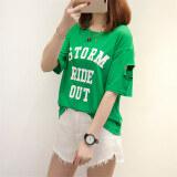 ราคา เสื้อเกาหลีเสื้อยืดหญิงใหม่ตัวอักษร 812 สีเขียว ใหม่
