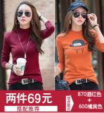 ขาย Bottoming เสื้อเกาหลีผ้าฝ้ายฤดูใบไม้ร่วงนางสาว 870 ม่วง 600 สีส้ม Unbranded Generic ใน ฮ่องกง