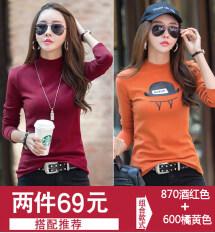 ราคา Bottoming เสื้อเกาหลีผ้าฝ้ายฤดูใบไม้ร่วงนางสาว 870 ม่วง 600 สีส้ม ใหม่