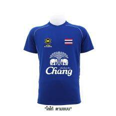 ขาย เบอร์ 9 Mheecool เสื้อ Slope สีน้ำเงิน ถูก ใน กรุงเทพมหานคร