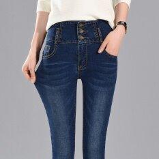 ซื้อ กางเกงยีนส์ยืด เอวสูง ไซส์ใหญ่ ผู้หญิง 9059 สีน้ำเงินเข้ม 9059 สีน้ำเงินเข้ม