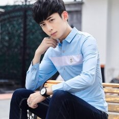 ซื้อ ลำลองชายแขนยาวสลิมเสื้อเสื้อ 937 สีฟ้าอ่อน ถูก ฮ่องกง