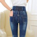 ขาย กางเกงยีนส์กางเกงเอวยางยืดกางเกงเอวสูงดินสอผอม 9731 สีน้ำเงินเข้ม Unbranded Generic ถูก