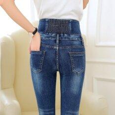 ขาย กางเกงยีนส์กางเกงเอวยางยืดกางเกงเอวสูงดินสอผอม 9731 สีน้ำเงินเข้ม Unbranded Generic ผู้ค้าส่ง