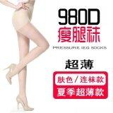 ส่วนลด สินค้า 980D ด้านนอกสวมใส่กระชับสัดส่วนหญิงเอวสูงกางเกง Stovepipe ถุงเท้า สีผิวแม้ถุงเท้าบางเฉียบ