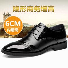 ซื้อ รองเท้าหนังแท้สีดำ หัวแหลม เพิ่มความสูงไว้ด้านใน สไตล์นักธุรกิจหนุ่มอังกฤษ 9852 สีดำเพิ่มขึ้น 9852 สีดำเพิ่มขึ้น ถูก ฮ่องกง