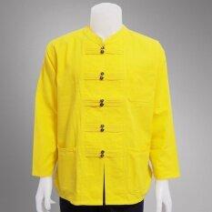 โปรโมชั่น เสื้อสีเหลือง ผ้าฝ้ายชินมัย ชาย งานฝีมือเกรด A ใน กรุงเทพมหานคร
