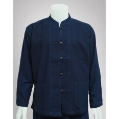 ราคา ราคาถูกที่สุด เสื้อผ้าฝ้ายเกรด A กระดุมกะลา สีพื้น แขนยาว