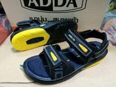 ซื้อ Adda รองเท้ารัดส้น 2N36 M1 สีกรม ถูก