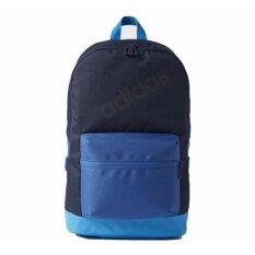 ความคิดเห็น Adidas กระเป๋า อาดิดาส Backpack Daily Bp7218 Bl 1090