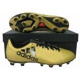 ทบทวน ที่สุด รองเท้ากีฬา รองเท้าสตั๊ด Adidas Cp 9195 X 17 4 Fxg ทอง