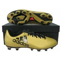 ขาย รองเท้ากีฬา รองเท้าสตั๊ด Adidas Cp 9195 X 17 4 Fxg ทอง ออนไลน์ ใน กรุงเทพมหานคร